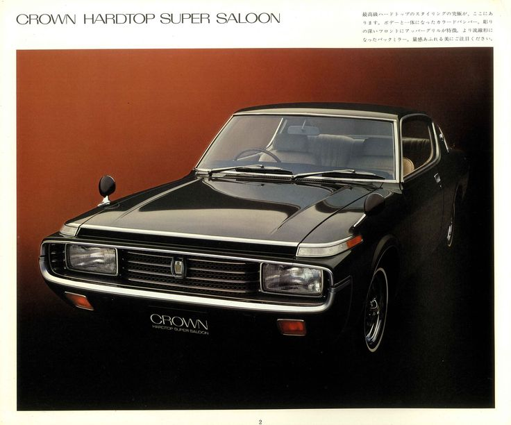 TOYOTA CROWN 1971