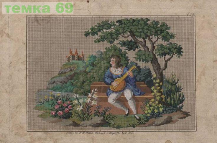 Gallery.ru / Фото #60 - поиск2 - temka69