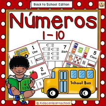Números 1-10-Back to School edition in Spanish helps students with number recognition (1-10).