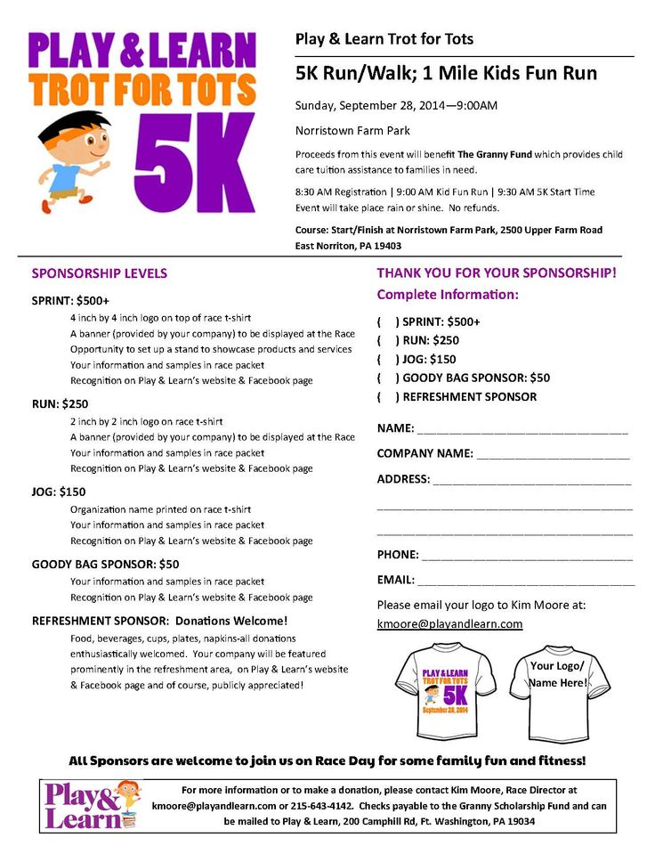 Sponsor Form For Play & Learns' 5K And Kids Fun Run Race Www