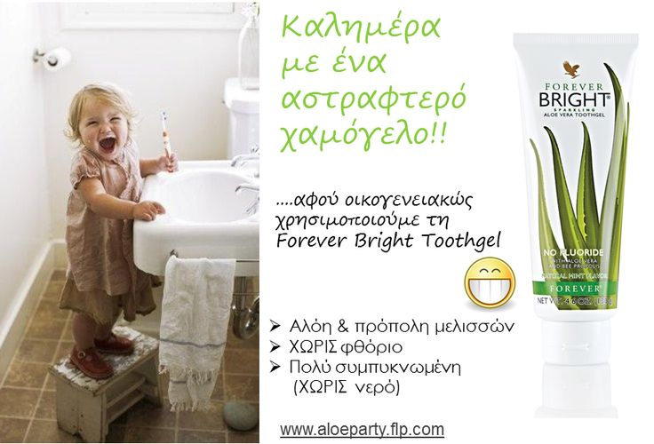#aloevera #aloeparty #toothgel #family #smile #kalimera #children #propolis #withoutfluoride  www.aloeparty.flp.com