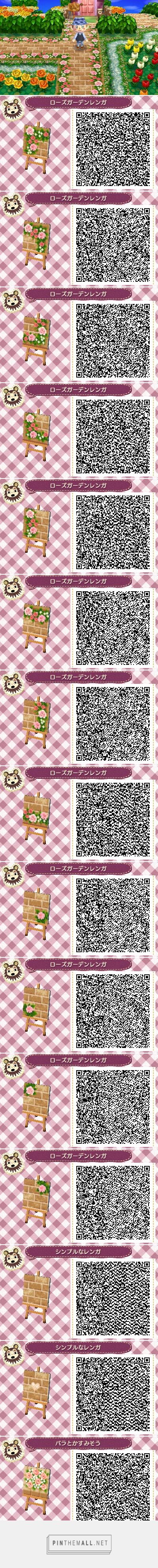 Brick path with pink roses border and accents