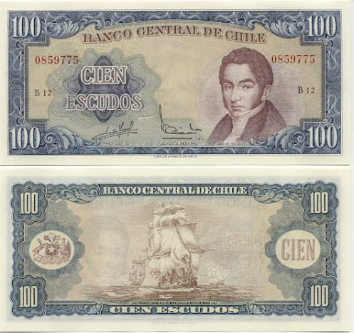 chile currency | Chile Currency by Emmerich