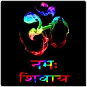 #Lord #Mahadev #Indian #hindus #Shiva #LordMahadev #om #omnamahshivay