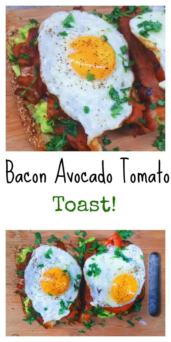 Bacon Avocado and Tomato Toast- An elevated and luxurious Avocado ...