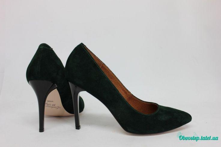 Зеленые замшевые туфли-лодочки,