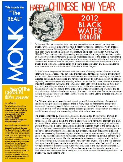 http://www.cmacdapo.com/Files/cmac_mississauga_newsletter_2012_vol3issue1_therealmonk.pdf