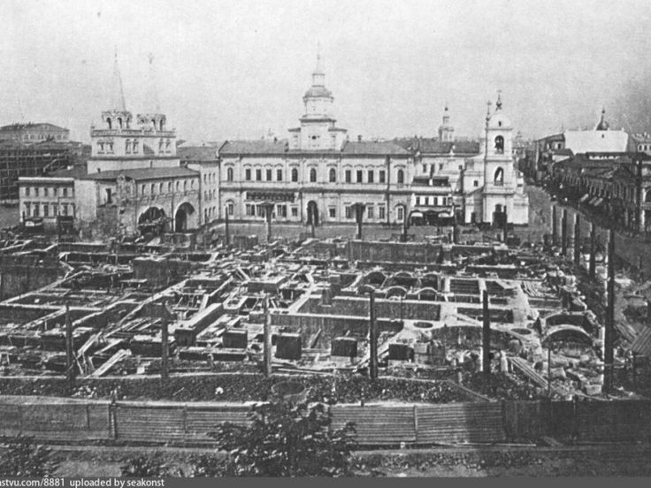 Museum of History being constructed. 1875.