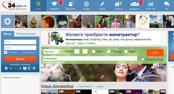 Не 24open.ru сайт открывается знакомств