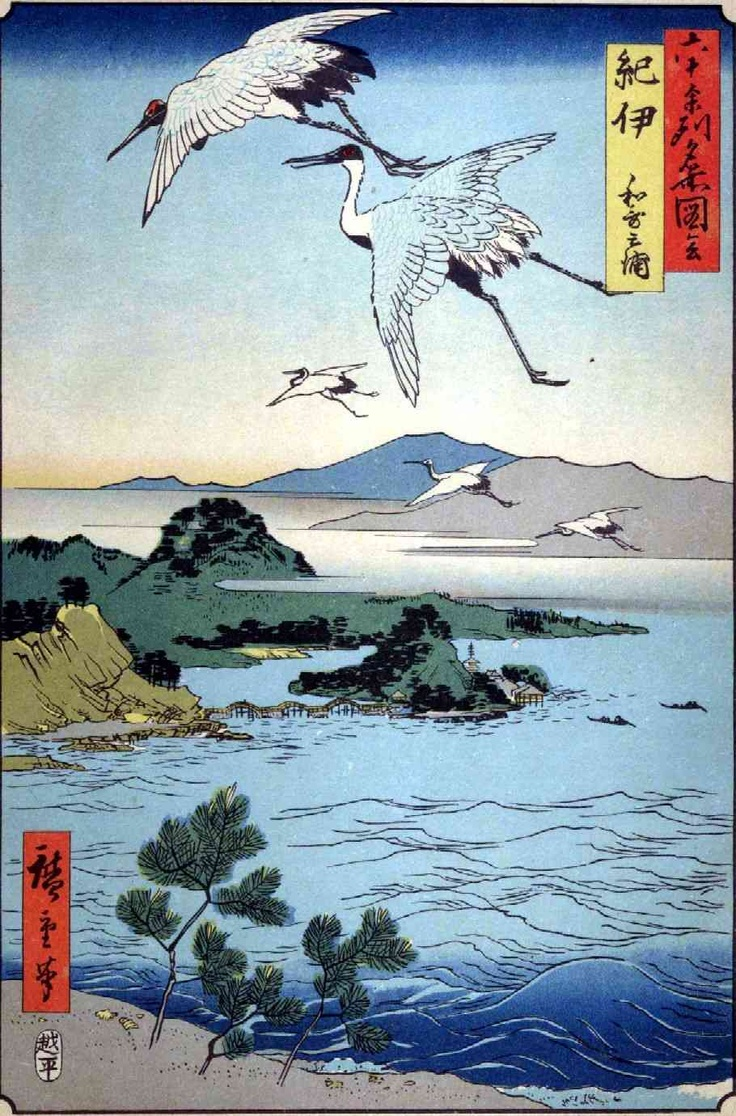 "Flying Crane Birds | Tattoo Ideas & Inspiration - Japanese Art | Hiroshige - ""An ukiyo-e of Wakanoura"" | #Japanese #Art #Crane"