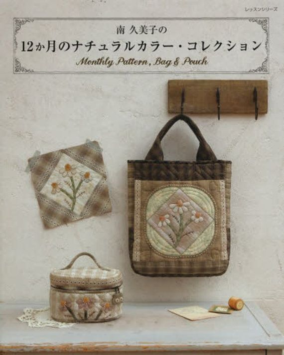Monthly Pattern, Bag & Pouch - Japanese Patchwork Taupe Quits Patterns Book - Kumiko Minami - B1257