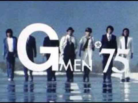 Gメン75 テーマ ナレーション入り