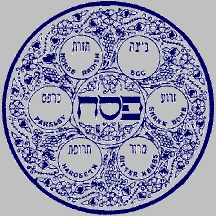 A Hebrew-Christian Passover Haggadah... a fascinating idea to appreciate the foundations of Christianity, to take part in a Seder