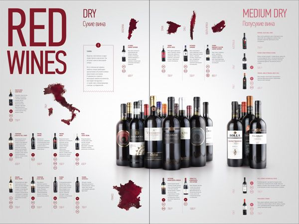 Wine menu | cafe DelVino by Ilya Levit, via Behance