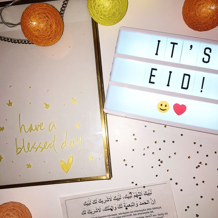 Eid Mubarak! 🕋 May we all have the blessing to perform hajj and umrah again and again and kneel before Allah in the sacred cities. Ameen. #eid #eiduladha #eid2017 #hajj #pilgrimage #hajj2017 #hajj2014 #mecca #makkah #madina #kabah #celebrate #arafat #mina #muzdalifah #pilgrim #allah #islam #arab #arabic #calligraphy #moderncalligraphy #islamicquotes #islamicart #islamiccalligraphy #lettering #labbayk #eidmubarak #happyeid