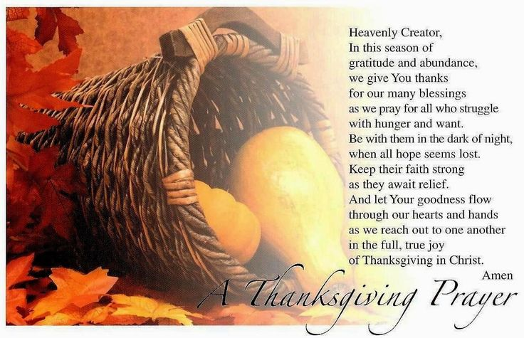 thanksgiving blessings | Thanksgiving prayers | Shared thoughts...