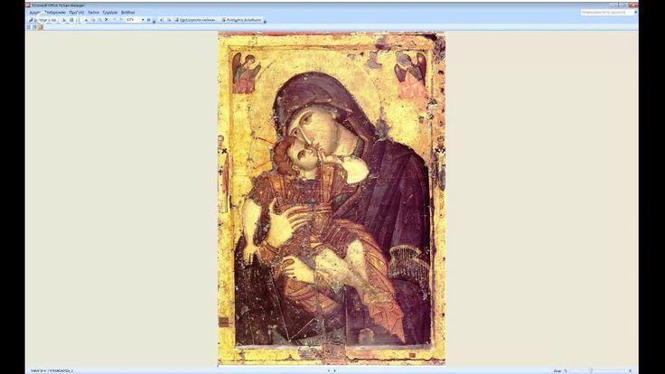 31. Ἡ ἀντιμετώπιση τοῦ πονηροῦ καί τά τελώνια (π. Σεραφείμ Ρόουζ), 25-11...
