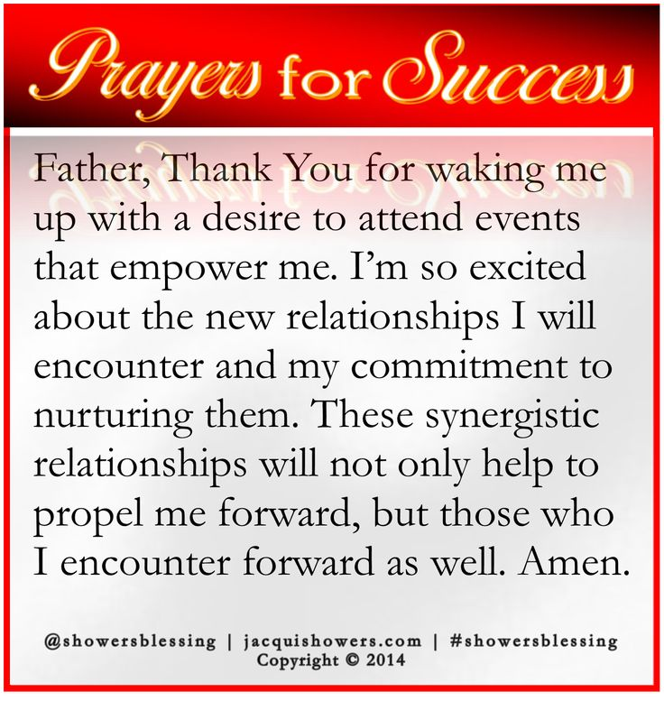 New Relationship Love Quotes: Prayer For Success, The O'jays