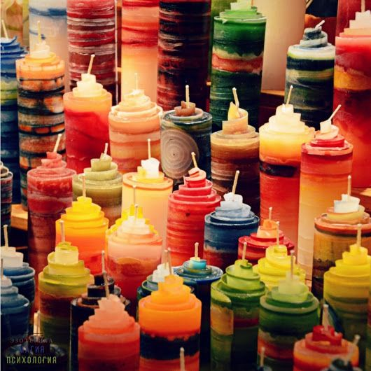 Какого цвета выбрать свечу?  ~ * ~ * ~ * ~ * ~ * 🌟~ * ~ * ~ * ~ * ~ * ~