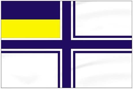 Bandeira das Forças Navais da Ucrânia