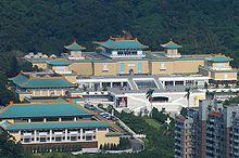 National Palace Museum--Taipei, Taiwan