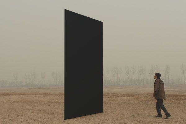 映画「黒四角」:image003