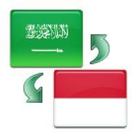 Mutarjim - Kamus Arab Indonesia Lengkap dan Gratis