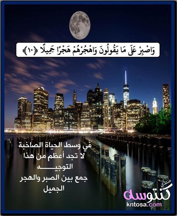 Pin On عبارات إسلامية في صورة صور للفيسبوك صور دينية صور دينية جديدة للواتس اب