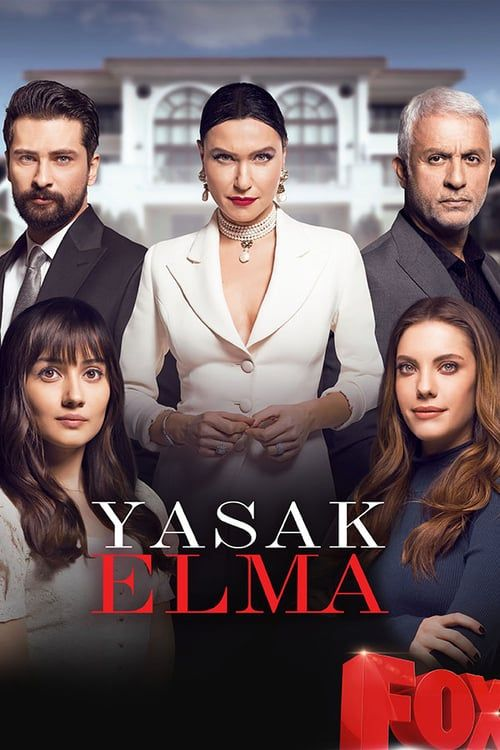 التفاح الحرام الحلقة 2 Forbidden Fruit Tv Series Turkish Film
