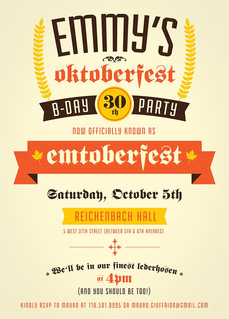 Oktoberfest themed 30th birthday invitation http://www.oktoberfesthaus.com