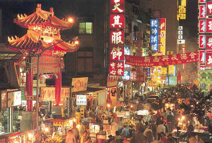 Night markets in Taiwan -- Mandarin Chinese and Community Service Program - Teen Summer Travel Programs | Road Less Traveled