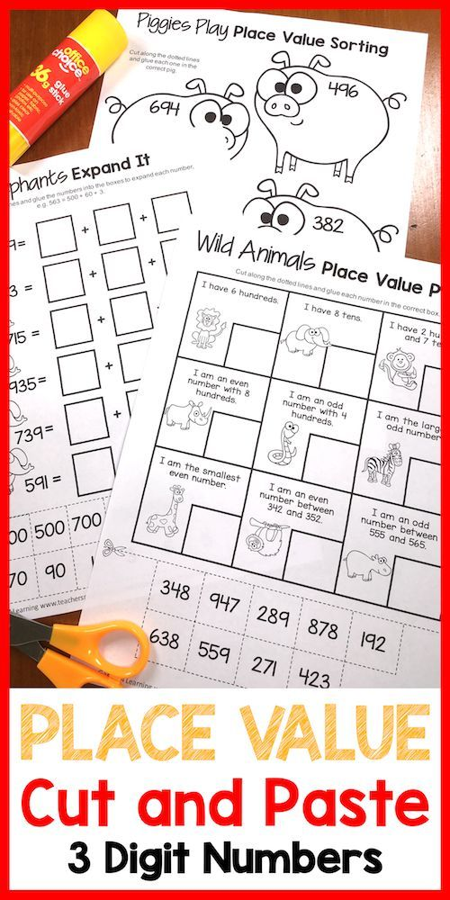 Cut and Paste Place Value Worksheets for 3 Digit Numbers - Fun place value ideas for math centers - ideal for second grade #placevalue #mathcenter #secondgrade #secondgrademath #math #mathideas #mathforsecondgrade