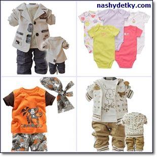 одежда для детей 1 года