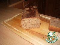 Черный хлеб ингредиенты