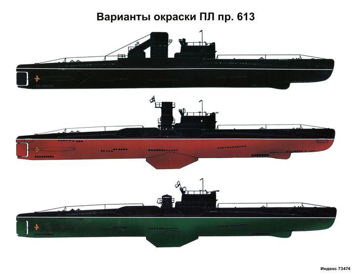 подводные лодки пр. 613 Whiskey ssn