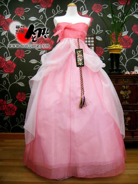 Fusion Hanboks | Fusion Hanbok Dress