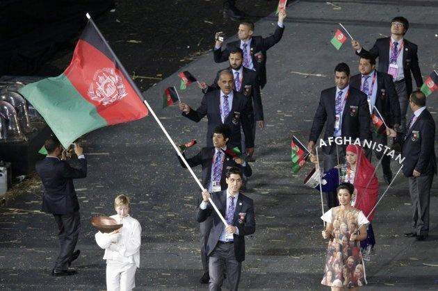 afghanistan national flag