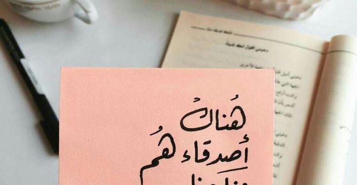 كلمات جميلة لصديقتي توأم روحي