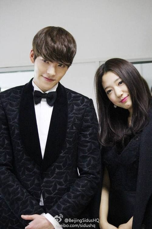 kim woo bin and park shin hye relationship