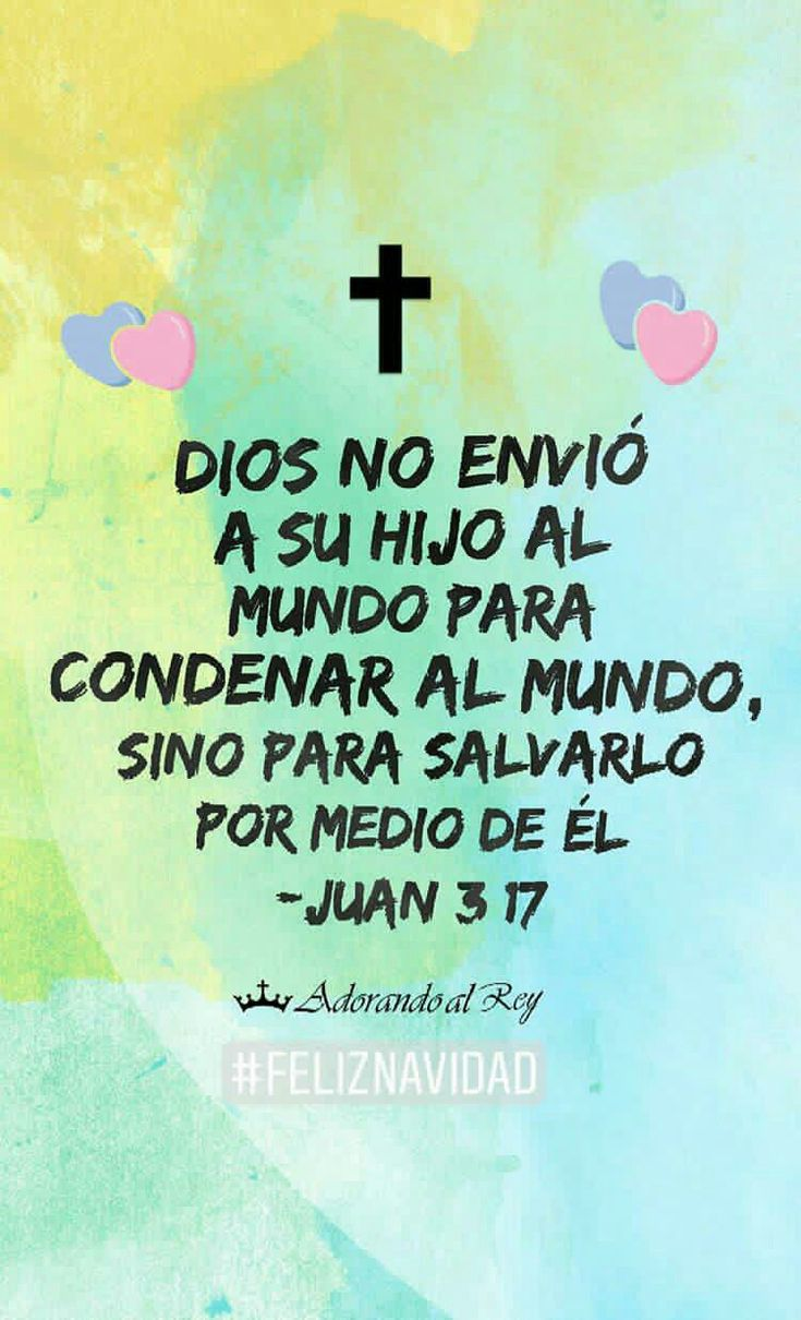Jesús Salva y protege