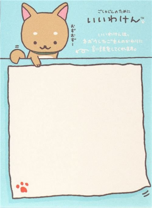 mini memo pad from Japan with brown Iiwaken dog, writing