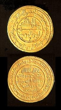 Abbasid Caliphate were golden coins originated from Central Asia from the 9th century. The coins had writing indicating what each coin had meant on them.