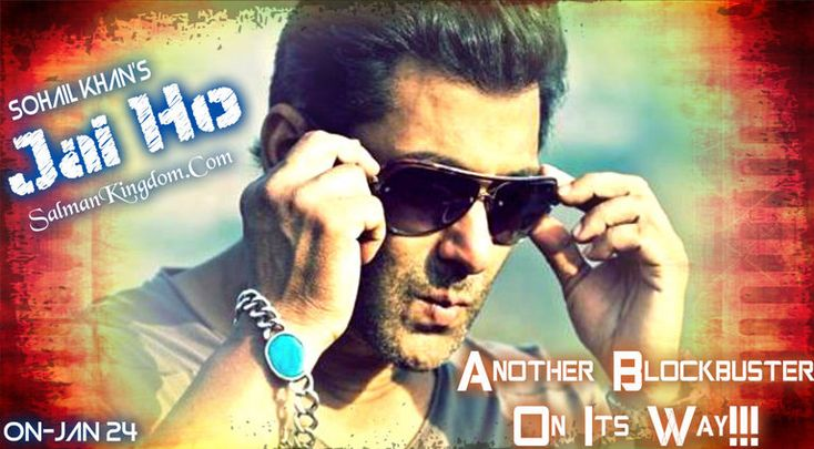 Salman Khan S Jai Ho Fails To Perform Like Ek Tha Tiger S First Day Collection Read More Http Currentn Epic Fails Funny Epic Fail Pictures Salman Khan