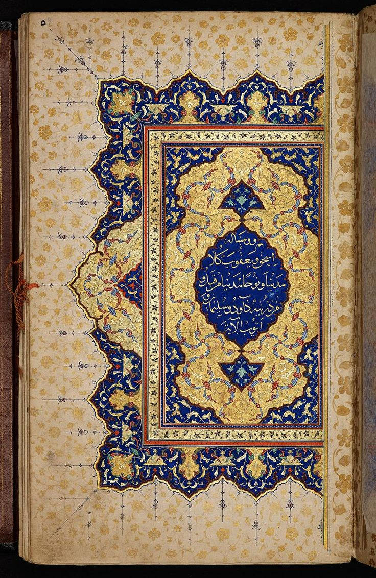Illuminated Page (Left Side) - Qisas al-anbiya. Digital Collections of the Berlin State Library
