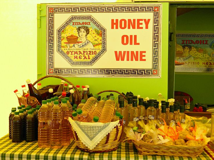 Local products of Kefalonia