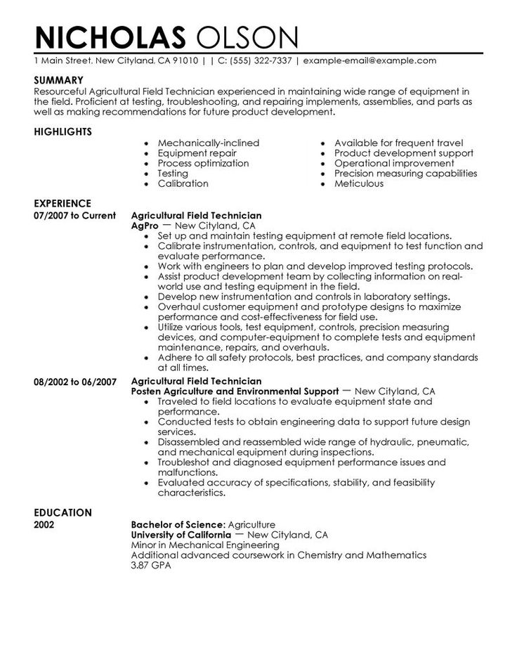 agricultural field technician resume career specific