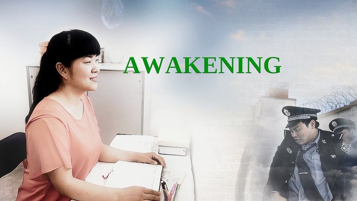 "God's Light Led Me | Short Film ""Awakening"""