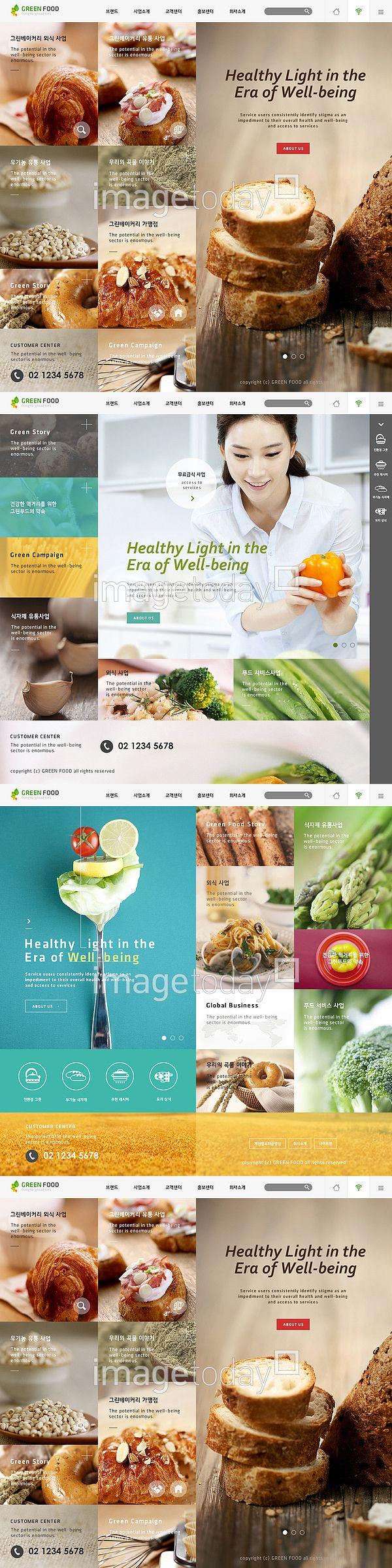 이미지투데이 백그라운드 브로콜리 사람 아이콘 어른 여자 웹사이트 웹소스 주부 청년 템플릿 한국인 빵 imagetoday background broccoli human icon woman website websource housewife template korean bread