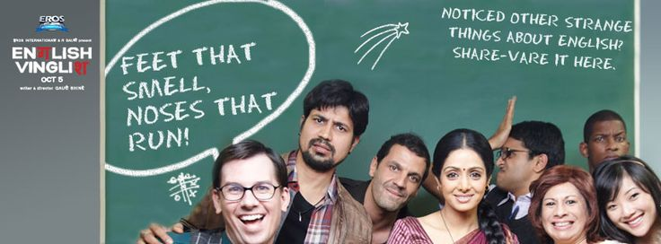 English Vinglish Trailer(2012) - Sridevi Comeback Movie Full Video HD :: New Hindi Bollywood Movie 2012