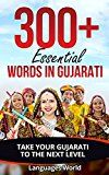 Learn Gujarati: 300 Essential Words In Gujarati  Learn Words Spoken In Everyday Gujarat (Speak Gujarati Gujarat Fluent Gujarati Language): Forget pointless phrases Improve your vocabulary